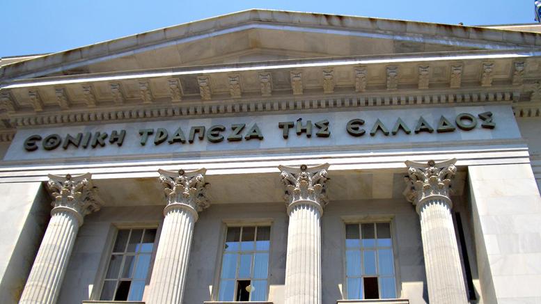 national bank greece